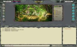 Скриншот из браузерной игры Лесогорье