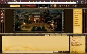 Скриншот из браузерной игры Мир Гладиаторов